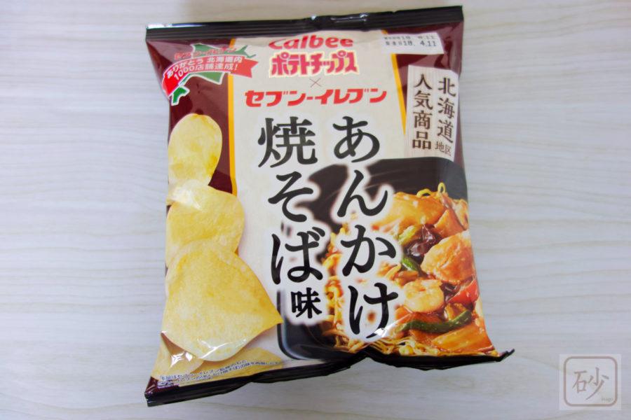 ポテトチップスあんかけ焼そば味の匂いを嗅ぎまくる【セブンイレブン北海道限定】