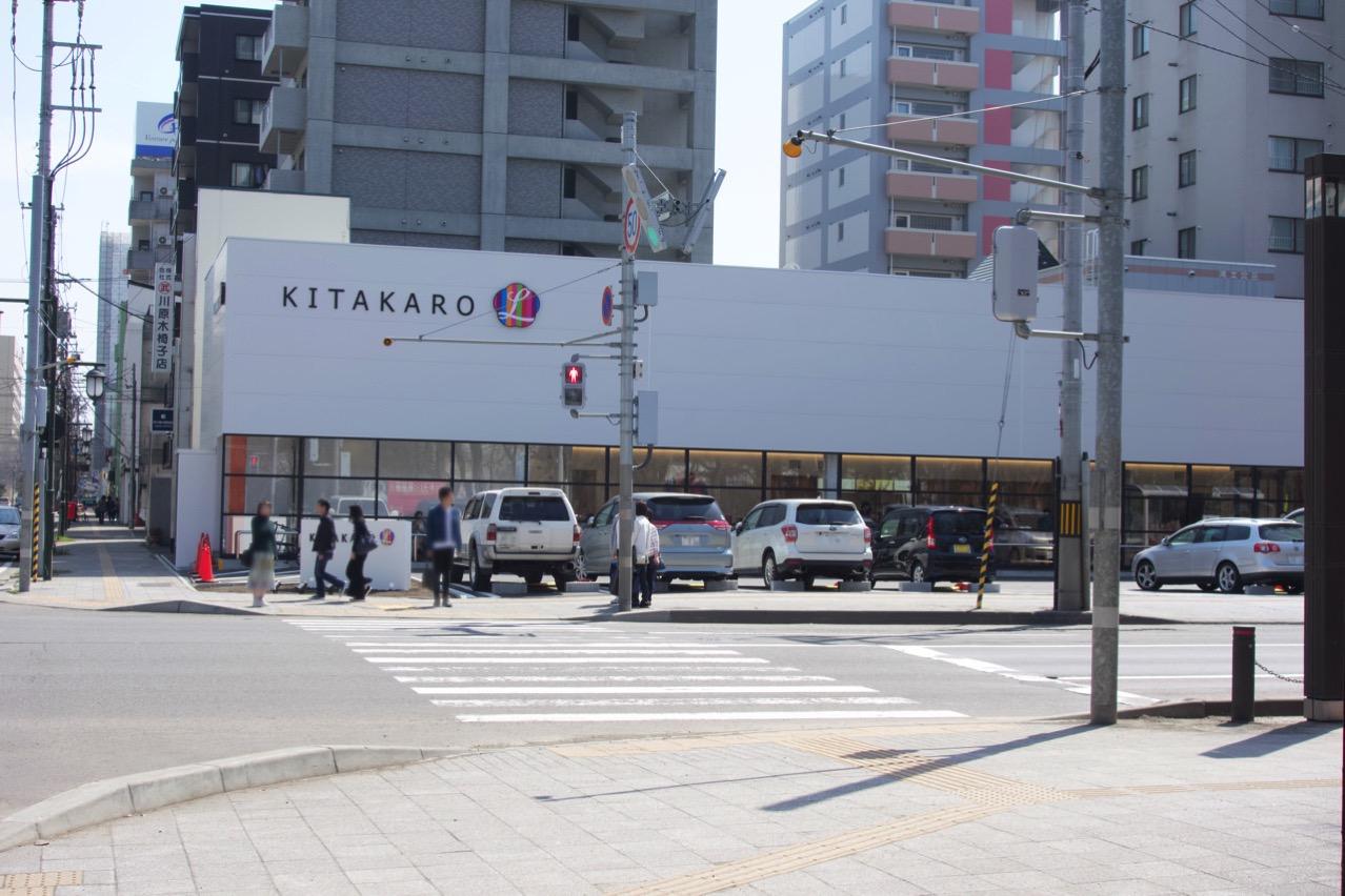 KITAKARO L