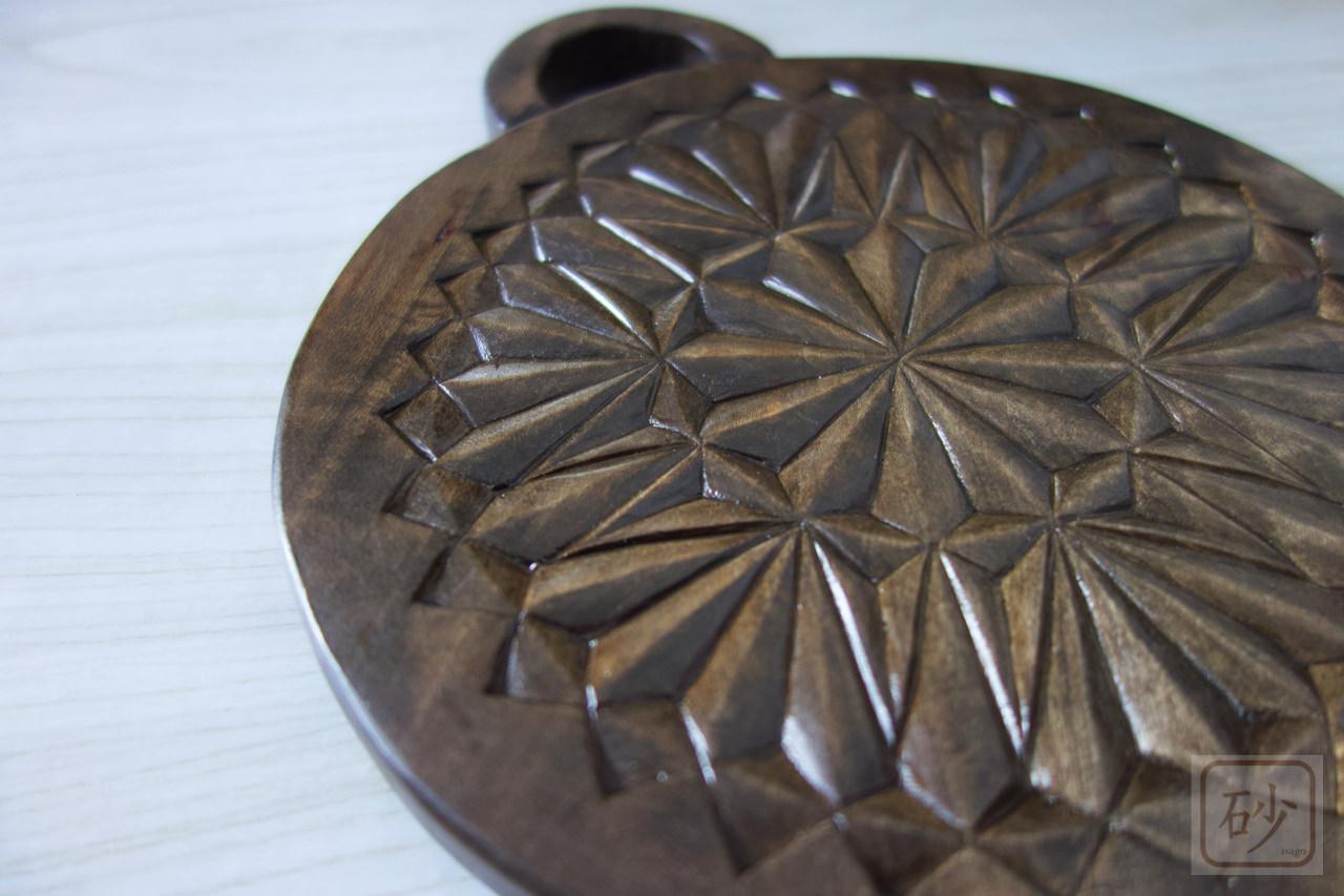 木彫り 幾何学模様の鍋敷き