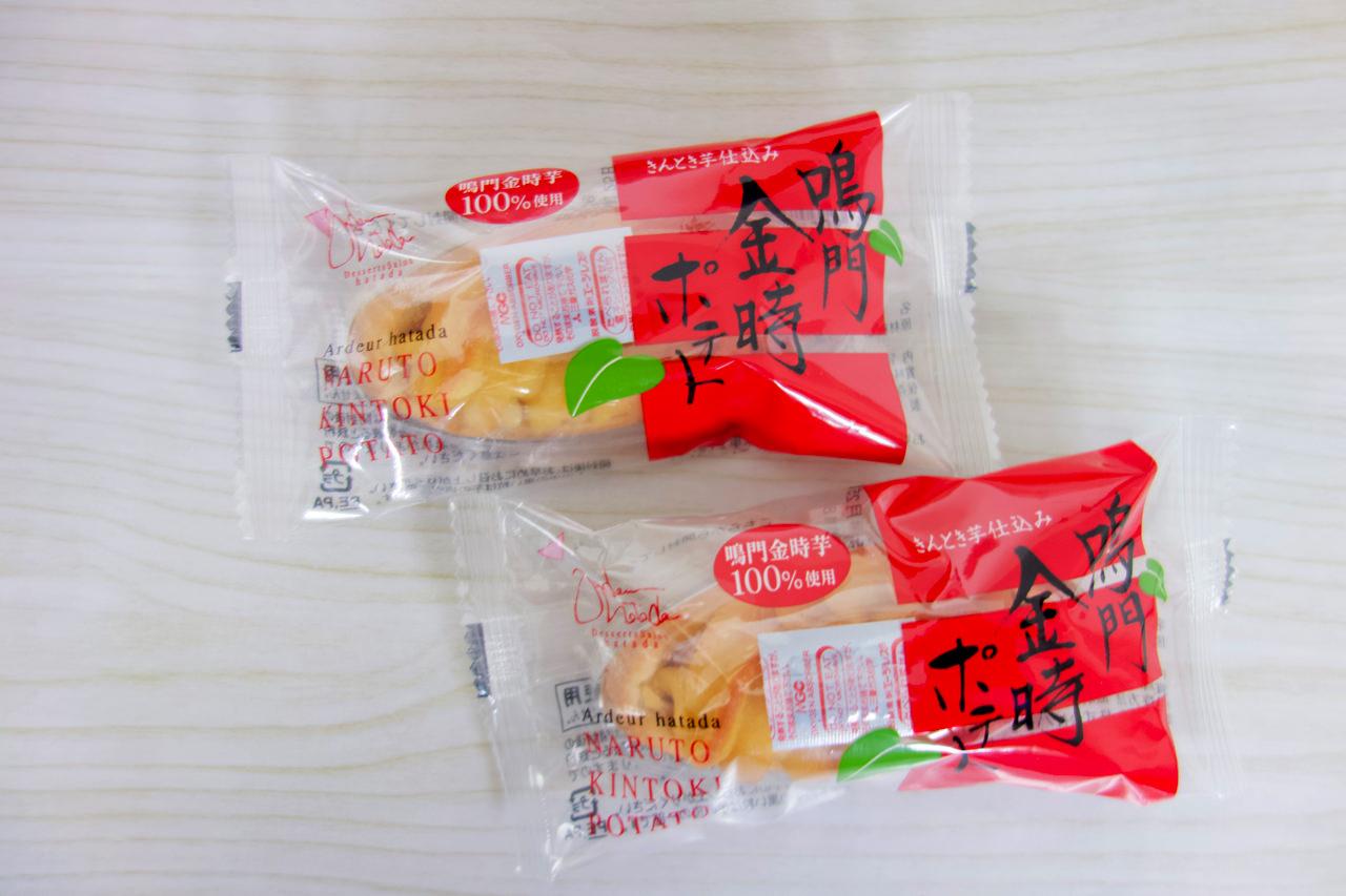四国銘菓 鳴門金時ポテトをセイコーマートで買う