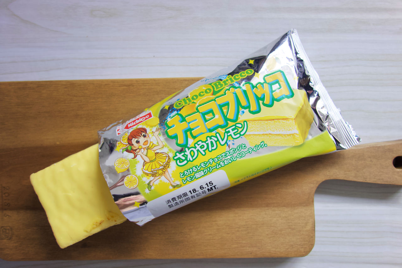 チョコブリッコ さわやかレモン味を食べる【北海道限定】