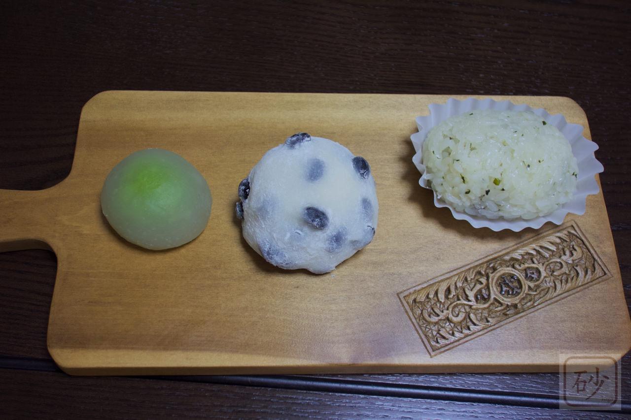六花亭 神楽岡店の四季折々 旬を3種類買う【旭川市】