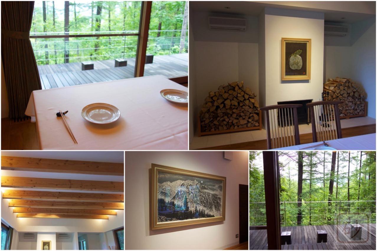 六花山荘から見た景色
