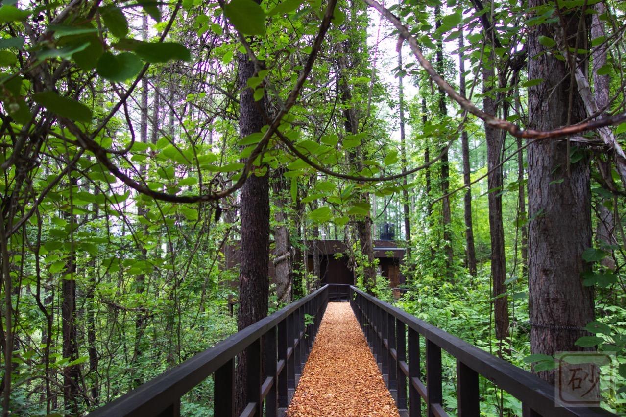六花山荘橋の上