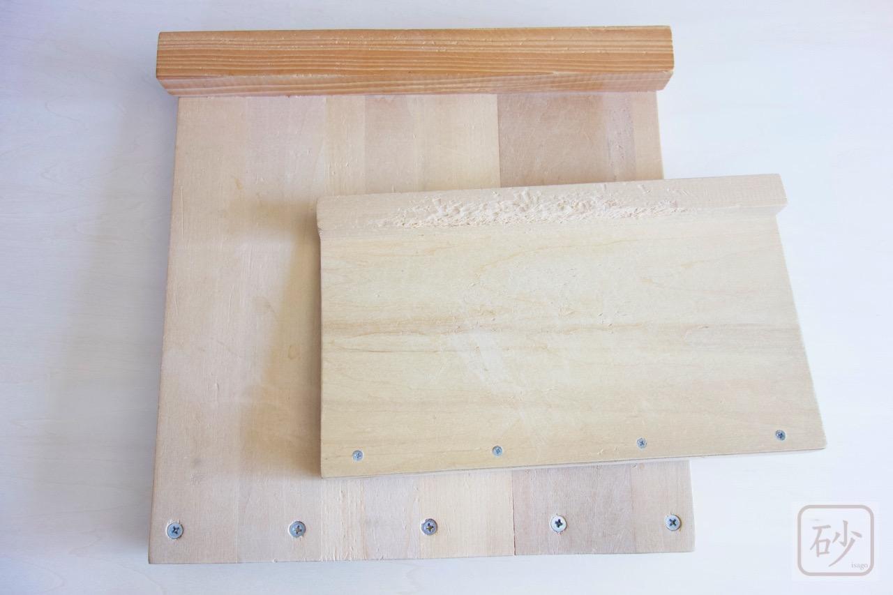 木彫りの道具 作業台