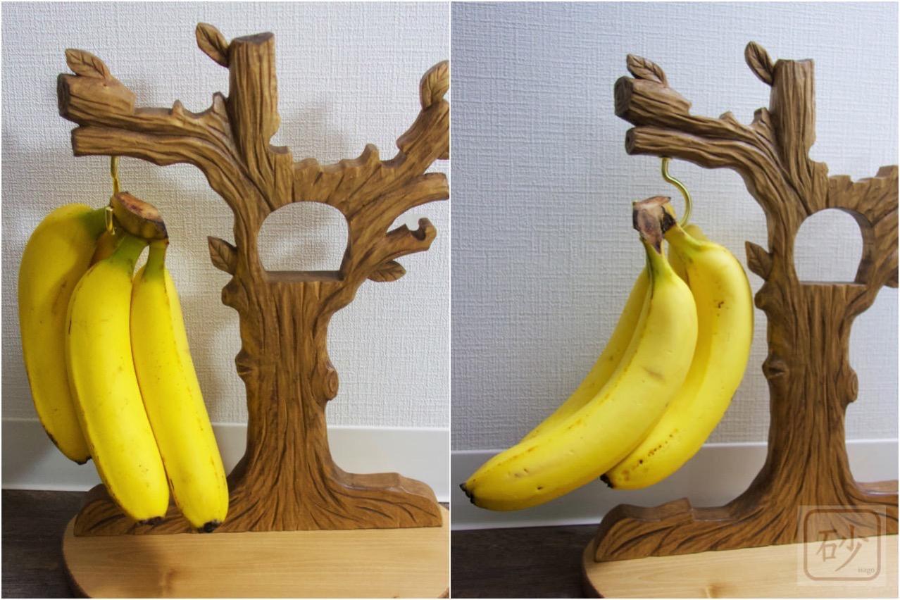 木彫りのバナナスタンド