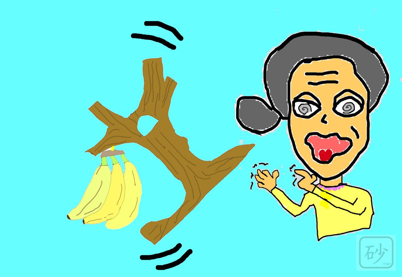 バナナスタンドイラスト