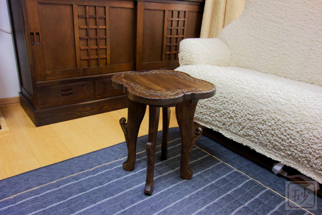 木彫りのコーヒーテーブルを制作する