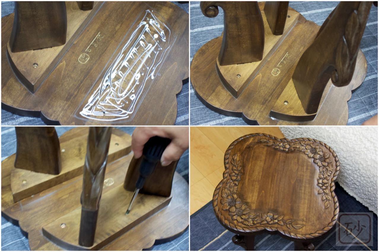 木彫りのコーヒーテーブル
