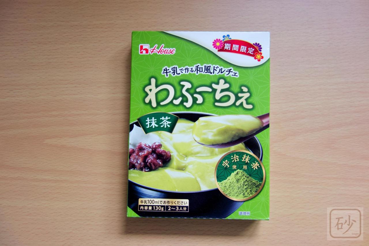 わふーちぇ抹茶を作って食べる【期間限定】