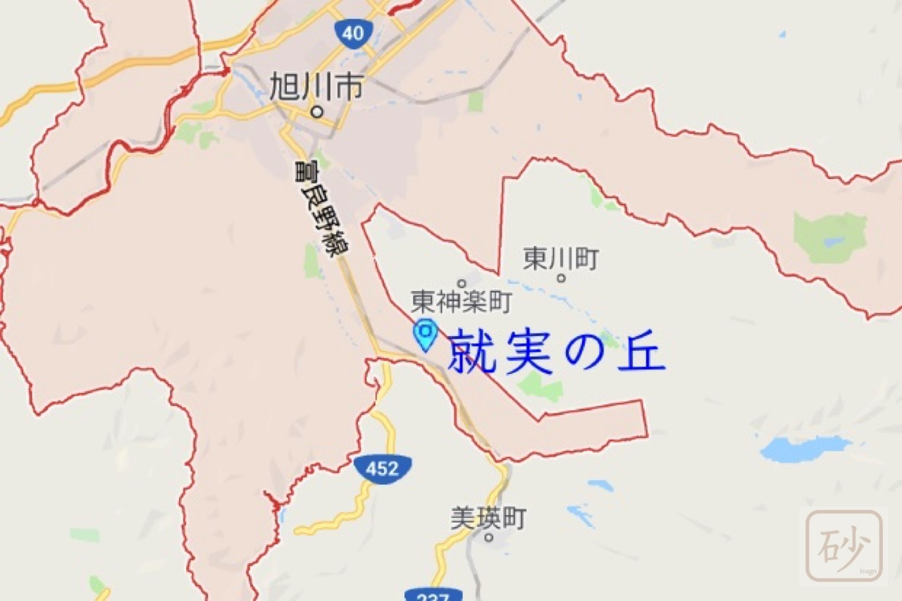 就実の丘地図