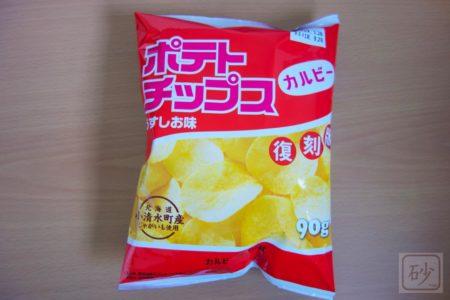 カルビー ポテトチップスうすしお味 復刻版を買う【セイコーマート限定】