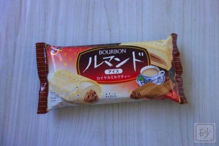 ルマンドアイス ロイヤルミルクティーを食べる