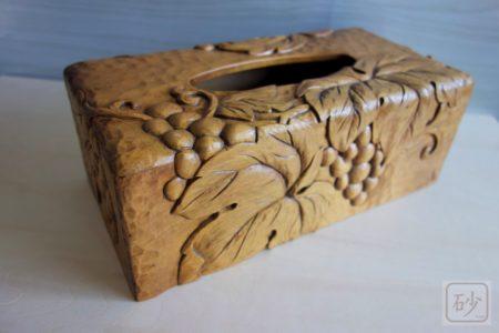 木彫りのティッシュケースカバー ぶどう