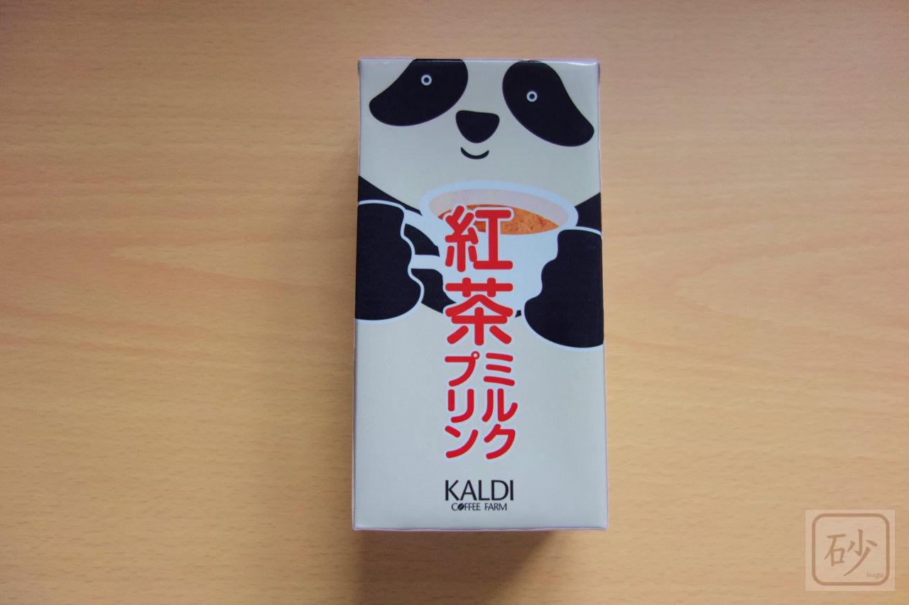 カルディ 紅茶ミルクプリンを食べる