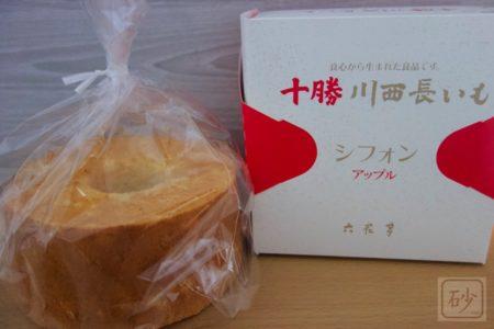 六花亭 十勝川西長いもシフォン アップルを食べる