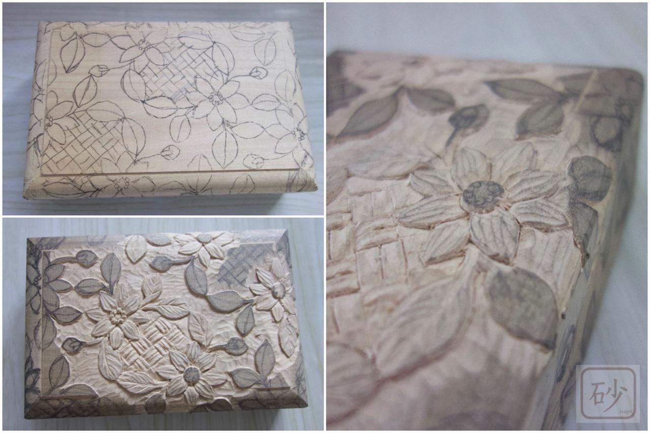 Wood carving postcard floral design01