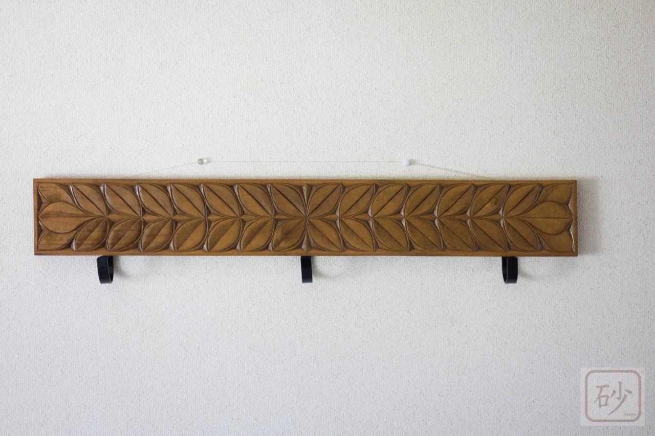 木彫りのコート掛け