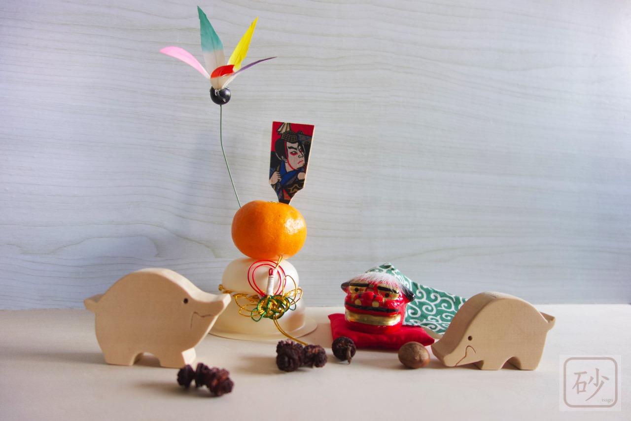 組み木のイノシシ 正月飾り【亥年】