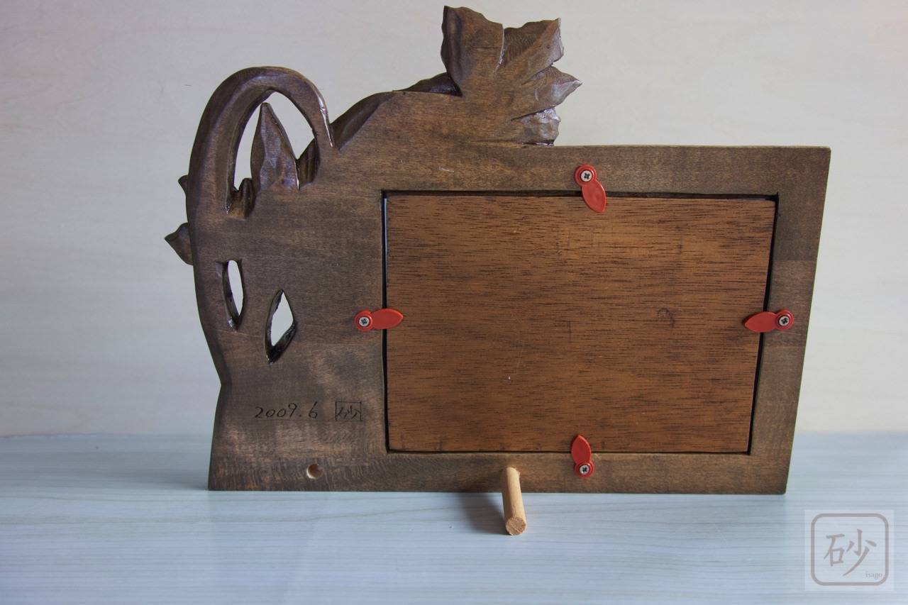 木彫りのフォトフレーム