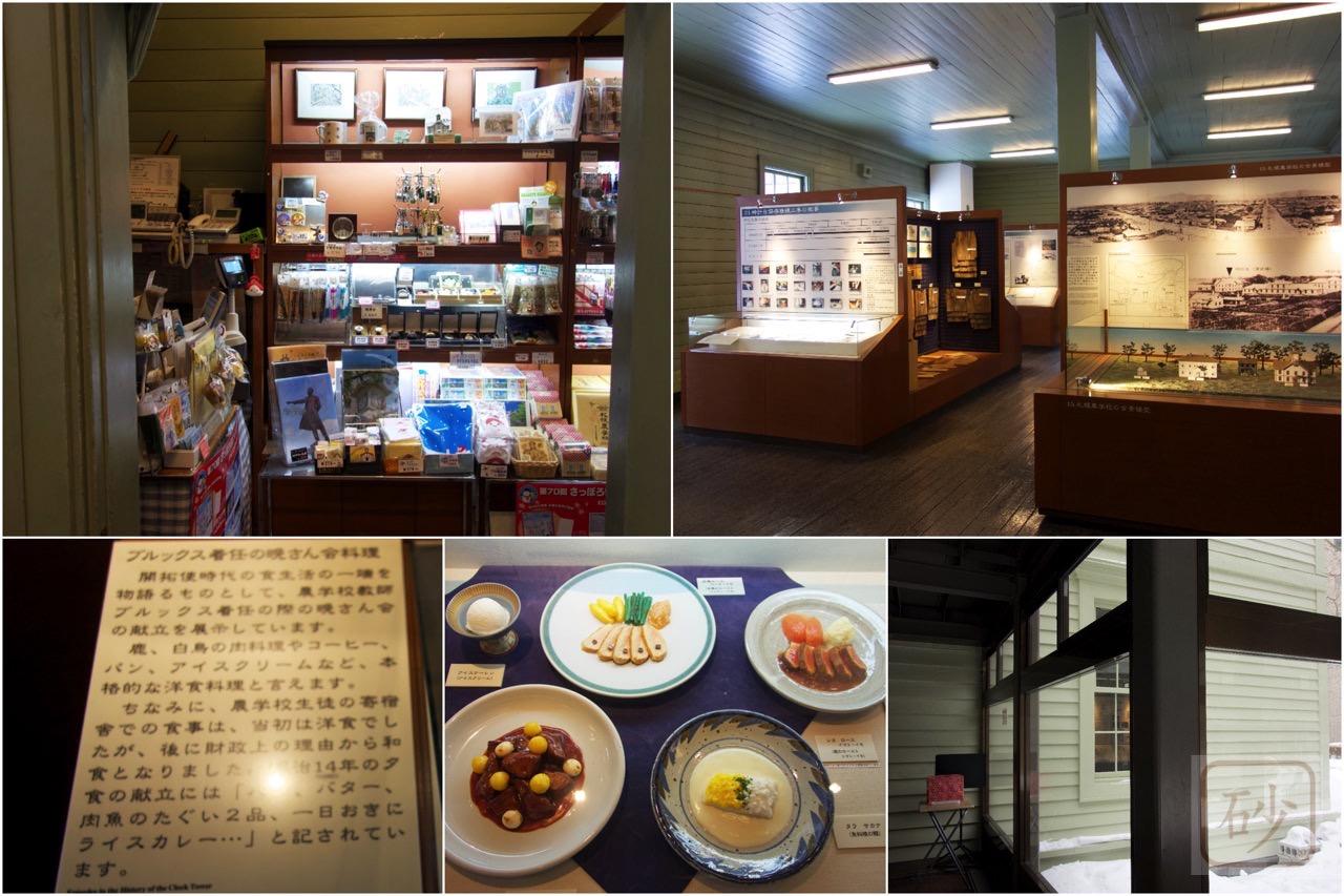 札幌時計台1階