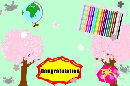 孫の気を引く小学校入学祝いのプレゼントを贈る【インパクト重視】