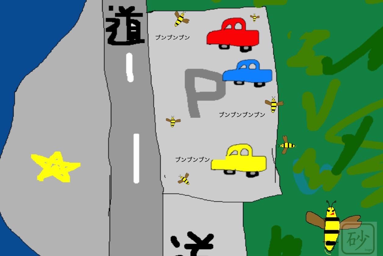 小平町道の駅イラスト