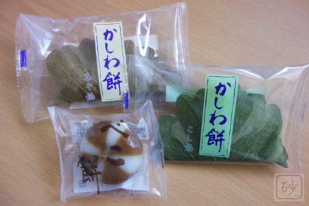 六花亭べこ餅