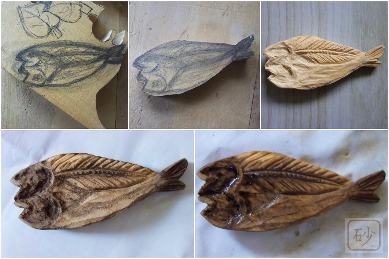 木彫りのホッケ