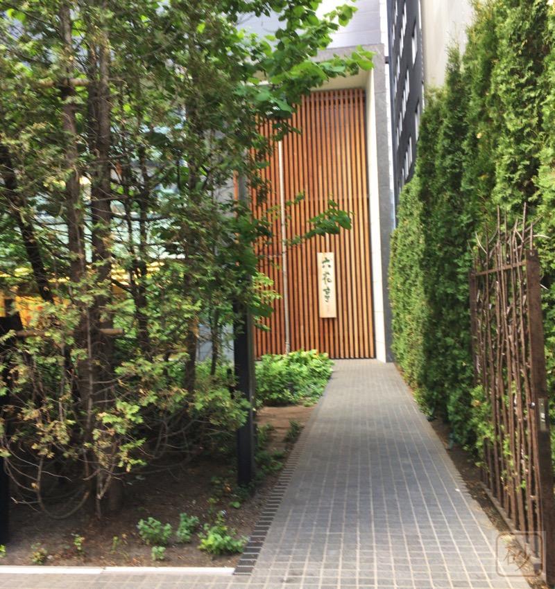 六花亭札幌本店の裏口