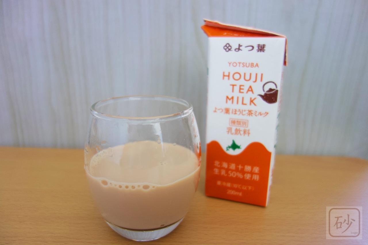 よつ葉 ほうじ茶ミルクを飲む【YOTSUBA HOUJI TEA MILK】