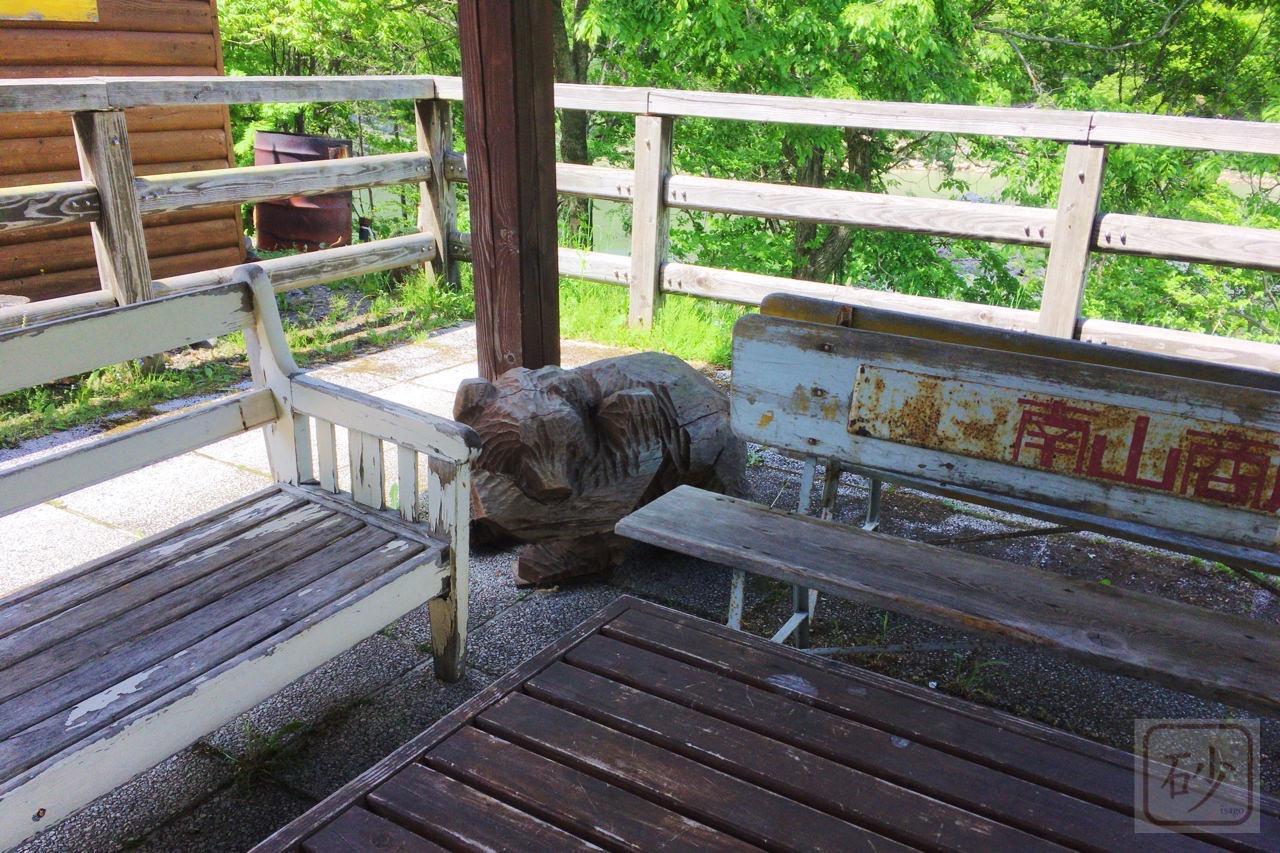 神居古潭木彫りの熊