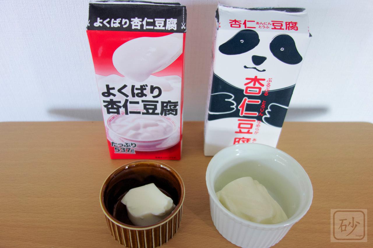 杏仁 豆腐 カルディー