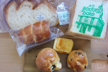 ボストンベイクでパンを買う