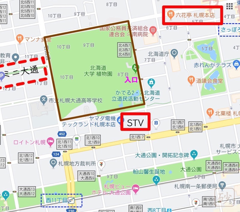 北海道大学植物園地図