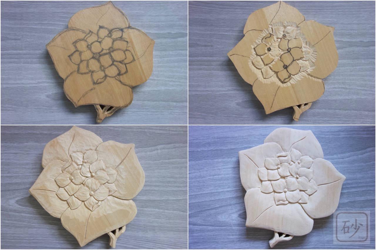 木彫りの急須敷き