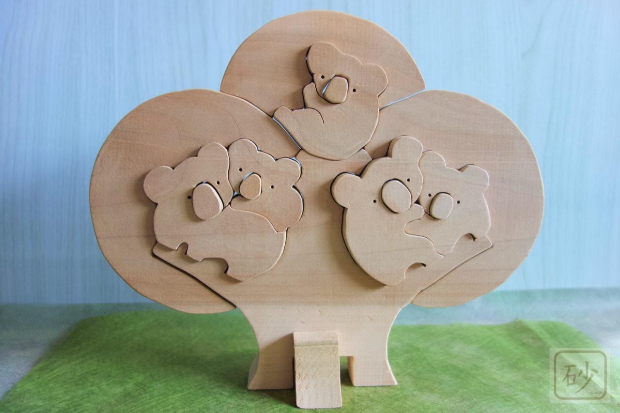 組み木のコアラ
