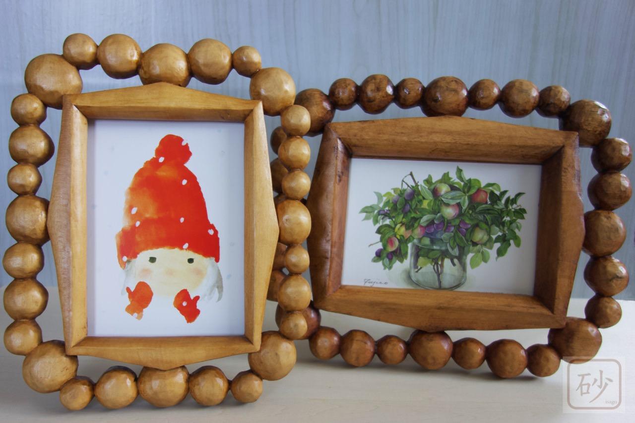 木彫りの写真立て まるまるまる型  2種類