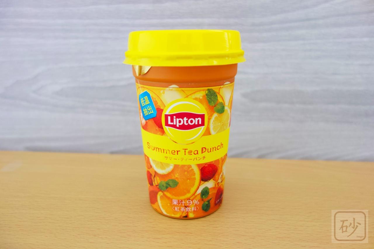 リプトン サマーティーパンチを飲む