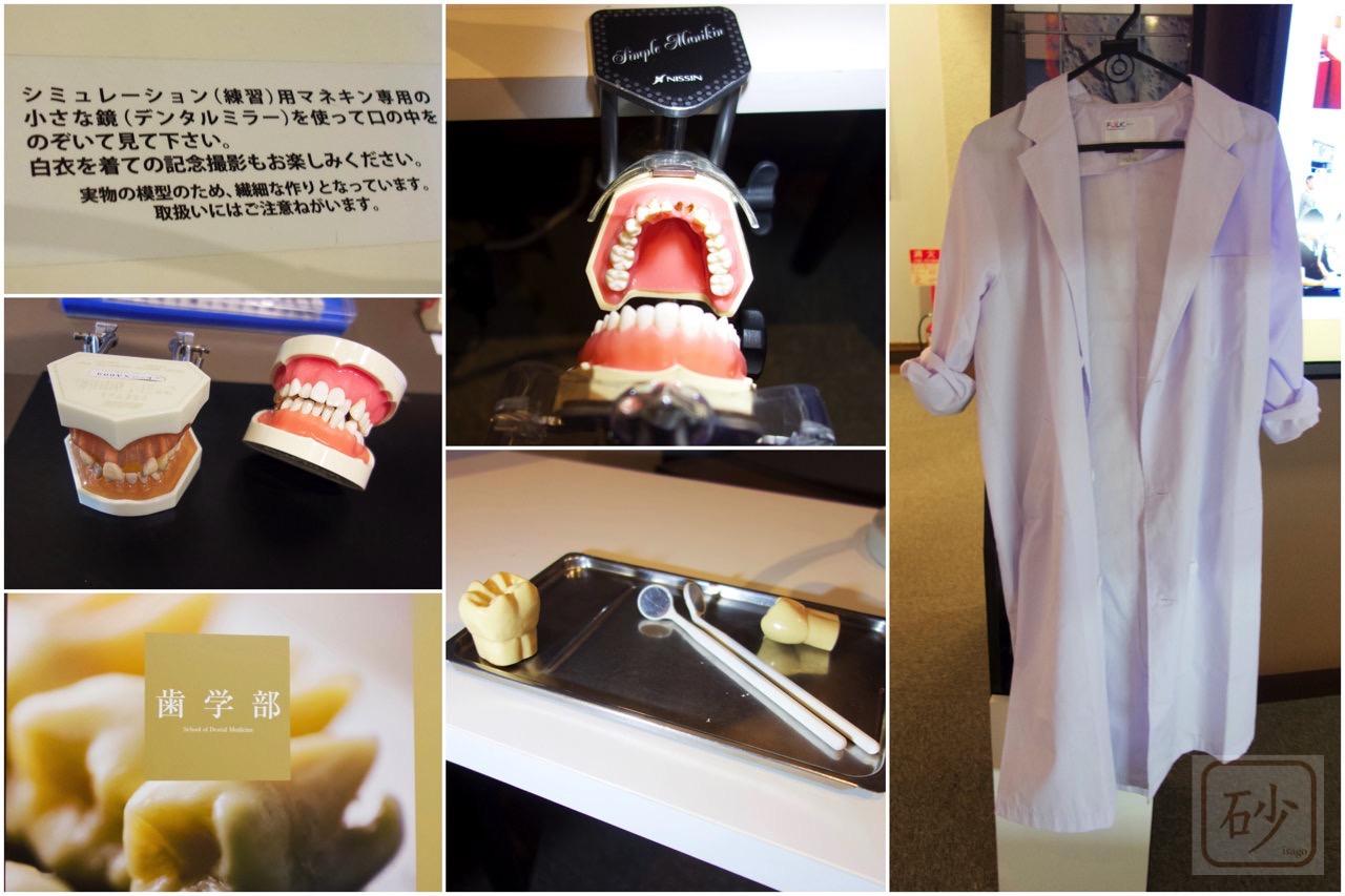 歯科シュミレーション