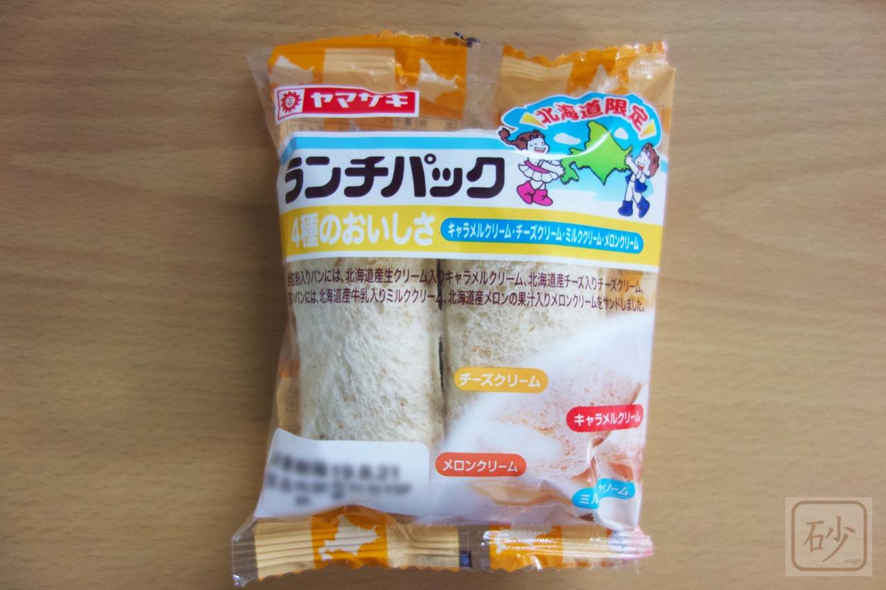 ランチパック4種のおいしさ (キャラメル・チーズ・ミルク・メロンクリーム)を食べる【北海道限定】