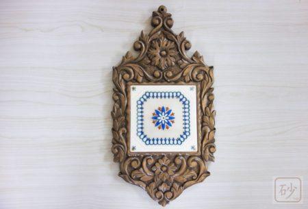 木彫りのタイルトレー アカンサス