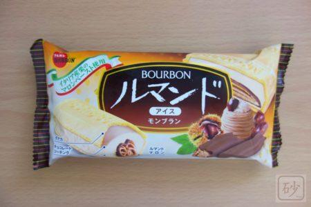 ルマンドアイス モンブランを食べる【ファミマ限定】