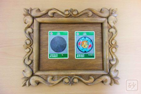 孫の気を引くマンホールカードを集める【札幌市】