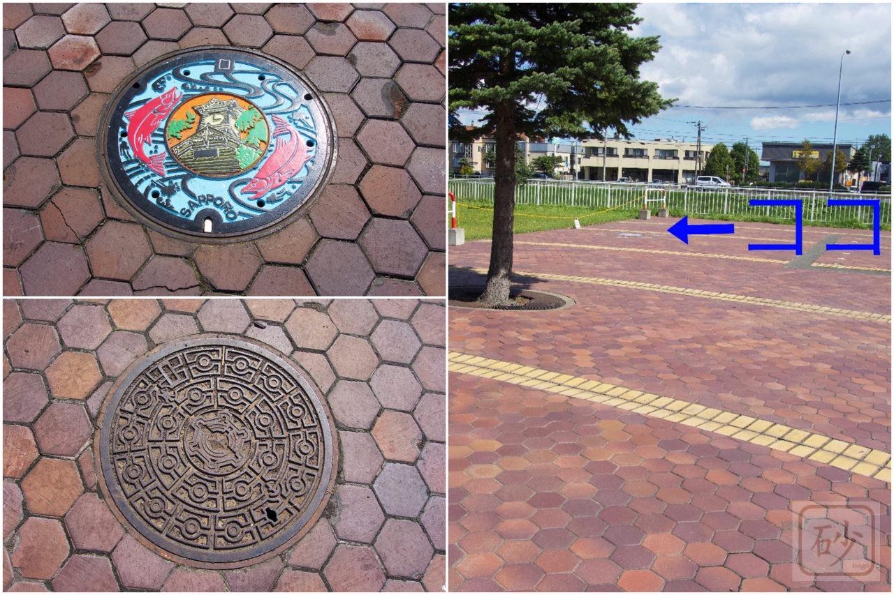 札幌市下水道科学館 マンホールの蓋