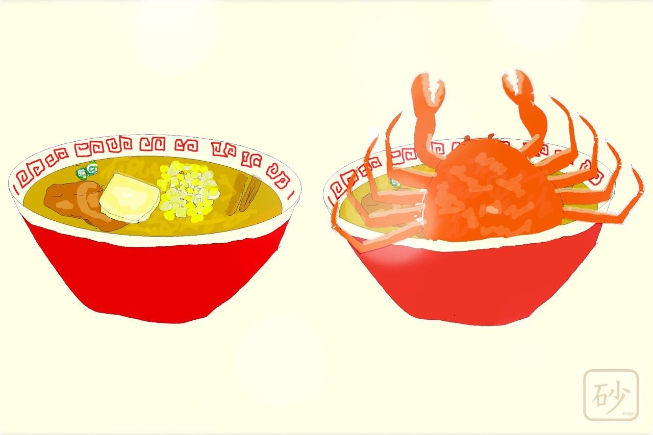 北海道地元の人は食べないラーメン