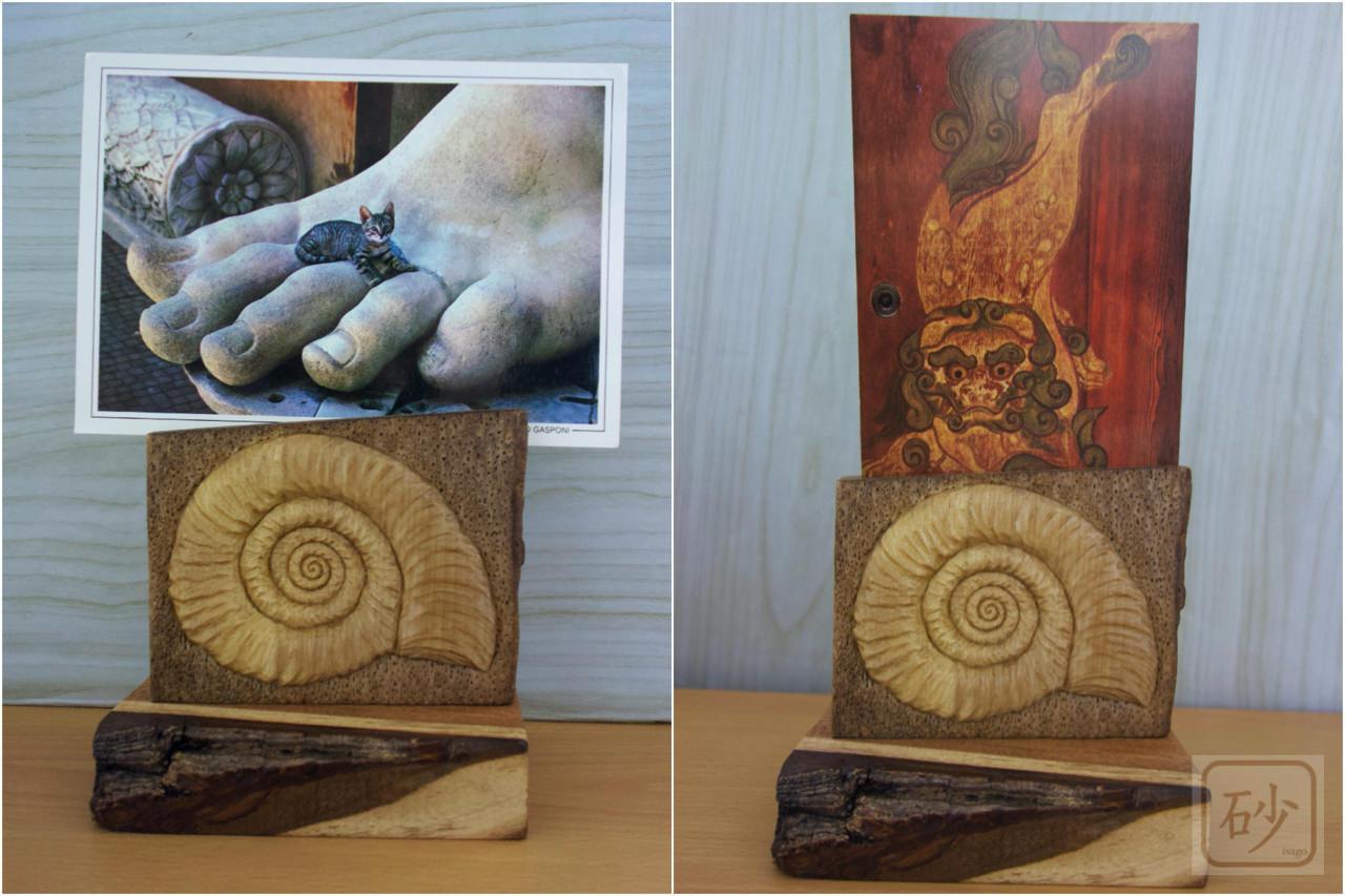 木彫りのアンモナイトカードスタンド