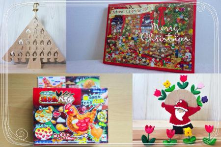 孫の気を引く ロイズ アドベントカレンダー2019と一羽買い!焼き鳥パズルを買う【クリスマスプレゼント】
