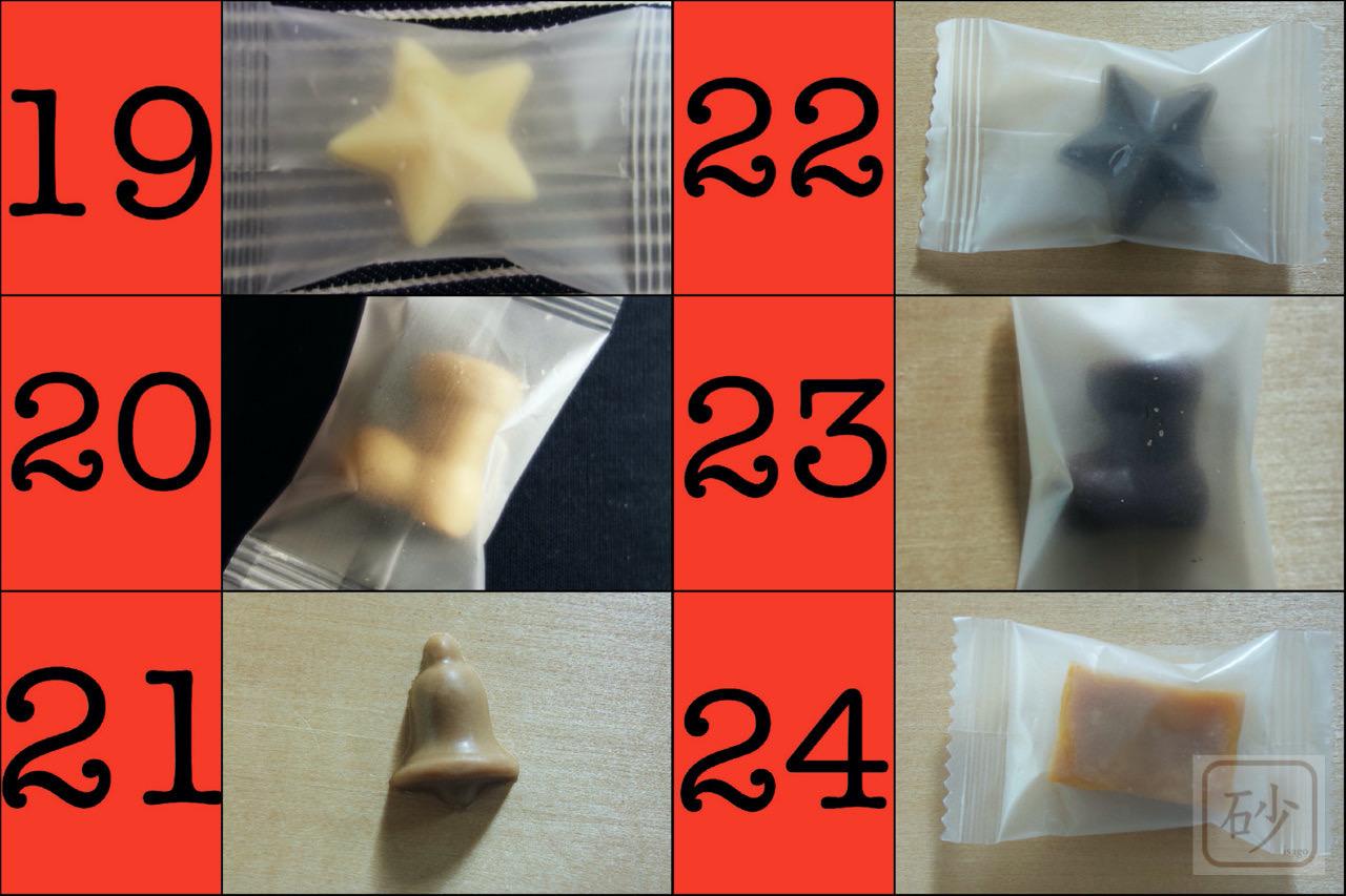 六花亭のユールカレンダー