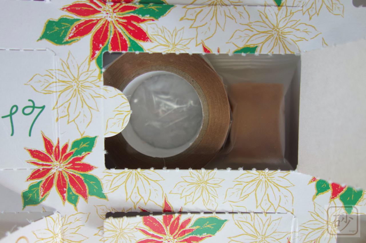 六花亭マスキングテープ